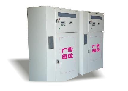 山东新鲜牛奶投币自动售奶机