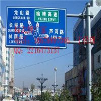 高青交通指路牌18678897086交通反光膜供应