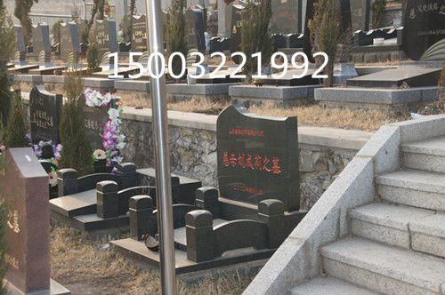 易县黑墓碑,章丘黑墓碑,丰镇黑墓碑