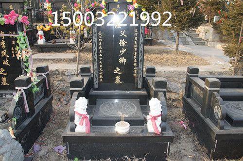 黑白点墓碑,小三花墓碑,河南黄墓碑