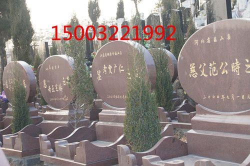 公墓墓碑,土葬墓碑,野外墓碑