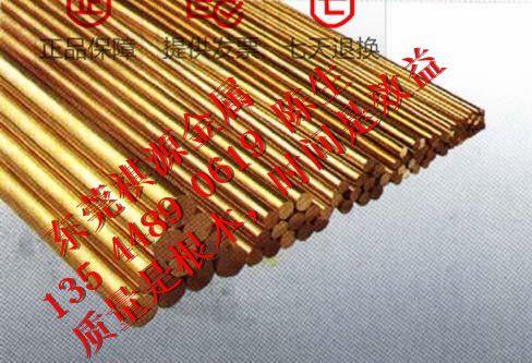 供应国标C2680易车//易削黄铜棒,H65六角黄铜棒批发