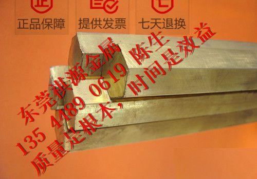 供应国标H62-1环保黄铜棒,H62-2黄铜棒,黄铜方棒批发
