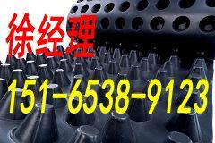 萍乡塑料排水板欢迎您