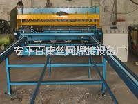 贵州高速公路隔离栅排焊机焊网机