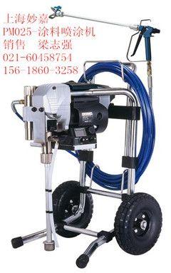 台湾AGP-PM025电动无气式乳胶漆喷涂机