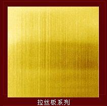 金舰彩色不锈钢板