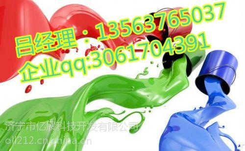 济南厂家直销电厂专用防腐漆 厂家供应环氧沥青漆