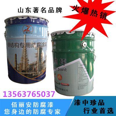 济宁厂家直销含锌量超过百分之三十的环氧富锌底漆