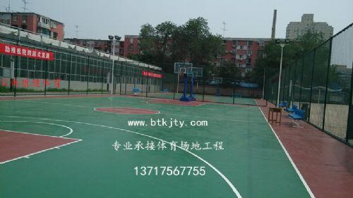 北京塑胶篮球场建造 怀柔硅pu网球场建设