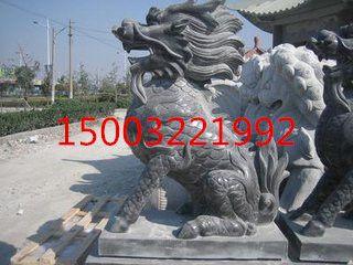 60厘米,80厘米,1米的石雕麒麟