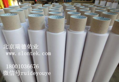 3M胶带 北京 总代理 3M410M胶带 双面纸质胶带