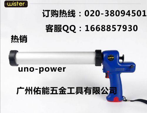 电动胶枪 电动玻璃胶枪打胶枪 电动充电胶枪软胶枪WST-061