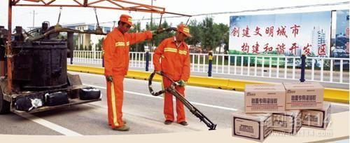 菏泽定陶县辅助完成施工的沥青路面灌封胶厂家