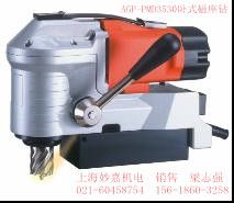 台湾AGP-PMD3530卧式磁座钻,磁力钻