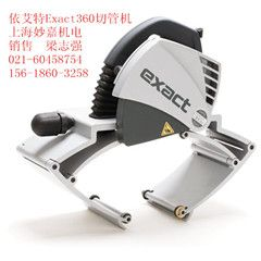 英国依艾特Exact360便携式切管机,切割机,锯管机