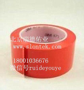3M胶带 北京 总代理 3M471胶带 标识胶带 警示胶带