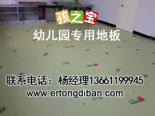 沈阳幼儿园儿童地板厂家直销,即买即送