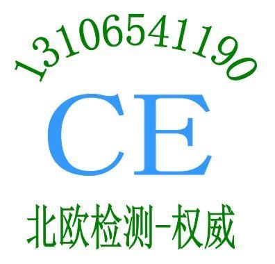 防护服EN471检测标准/PVC手套EN373认证机构CE证书