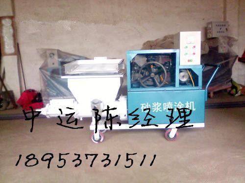 腻子喷涂机 砂浆喷涂机 喷涂机价格