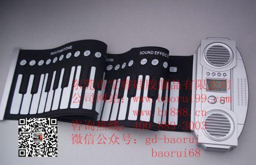 博锐品牌折叠式手卷钢琴手卷电子琴电钢琴
