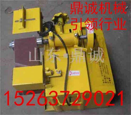 22V电动不锈钢管坡口机