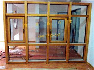 铝包木幕墙窗价格