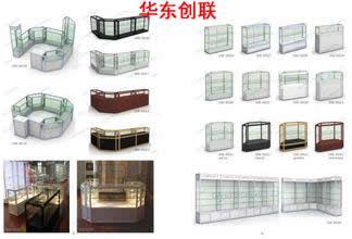 订做铝型材 铝合金陈列架