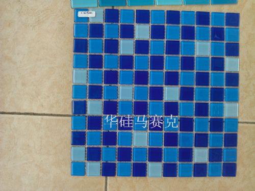 南京体育馆工程游泳池蓝色水晶玻璃马赛克瓷砖