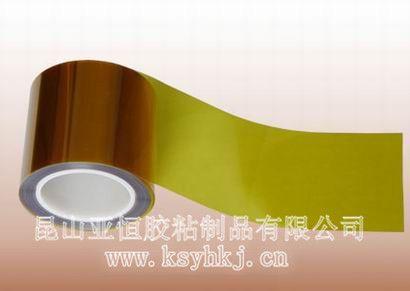 聚酰亚胺(流诞)薄膜 金手指胶带 保定胶带厂