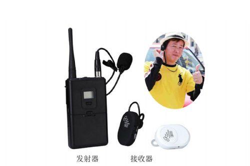 教学语音同步无线讲解器、 教学导游扩音器讲解器大型会议讲解器
