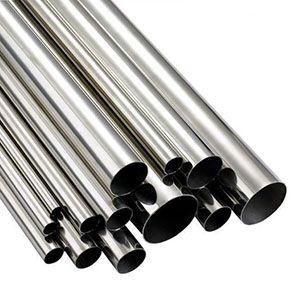 304不锈钢管有磁性吗?