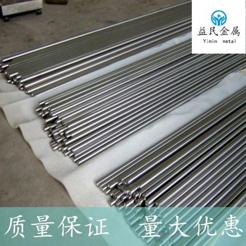 销售耐高温TC4耐磨钛合金棒材 耐腐蚀TC4合金钛板