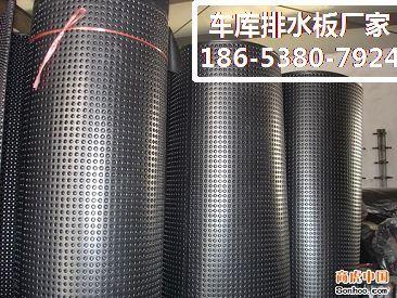 低价供应】地下车库排水板|徐州排水板厂家