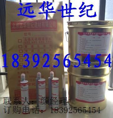 渭南无收缩灌浆料价格 二次高强灌浆料