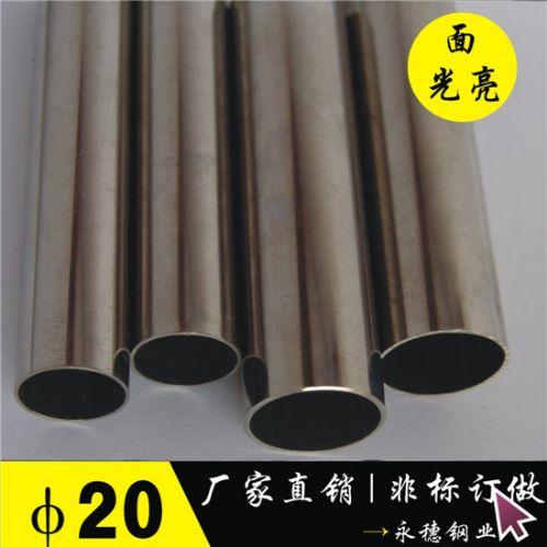 低价直销 佛山201不锈钢焊管 304不锈钢圆管价格-厂家批发