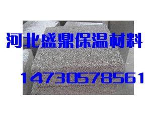 衡水国内最大岩棉生产基地河北盛鼎厂家直销 水泥发泡保温板