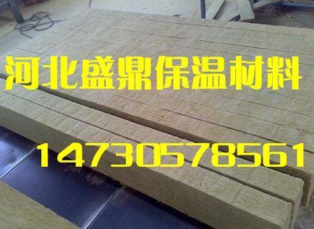 北京盛鼎源学校专用建筑阻燃材料优质保温材料防水岩棉条