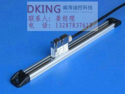 石材加工设备专用磁栅尺