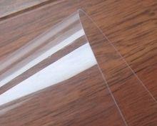 塑料PVC板.硬塑透明片.塑胶薄片.塑料PVC卷材