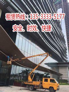 珠海金湾区高栏港升降车出租施工要点