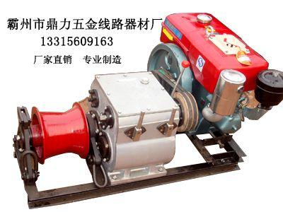 哈尔滨柴油绞磨机 3/5/8T电缆牵引机厂家直销