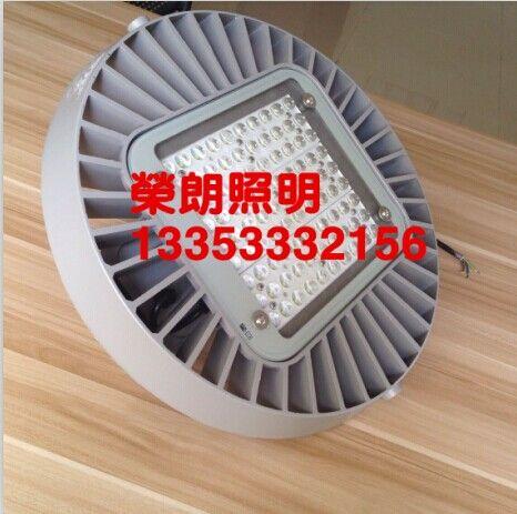 ZL8836-200WLED高顶灯