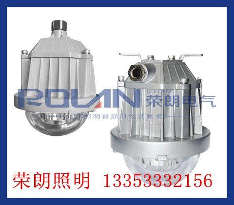 NFC9185平台灯36WLED