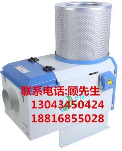 深圳油雾收集器