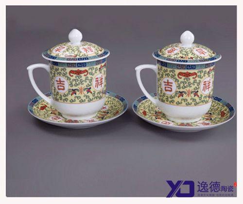 陶瓷茶杯 会议专用陶瓷茶杯 庆典礼品陶瓷茶杯