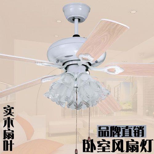 厂家直销餐厅纯色吊扇灯现代时尚卧室风扇灯