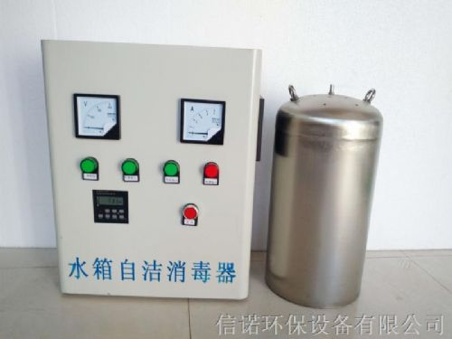 现货供应WTS-2A水箱自洁消毒器流量30-40T/H厂家直销