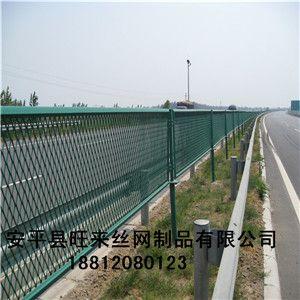 供应浙江公路安全设施-钢板网防撞护栏、公路防护网