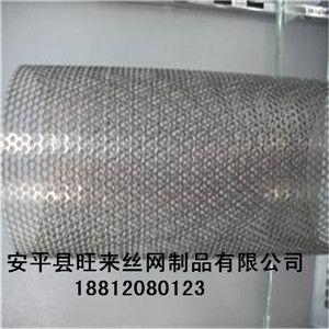 铝板装饰钢板网